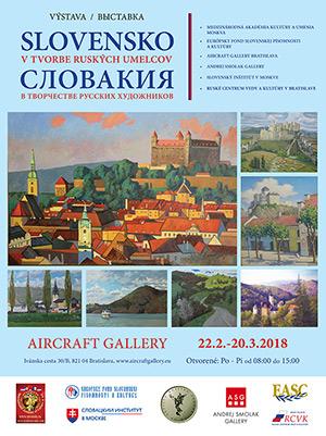 Выставка «Словакия в творчестве российских художников» представлена в Братиславе