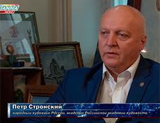 Страж Земли Русской |  Anna News