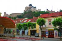 Город и замок Тренчин
